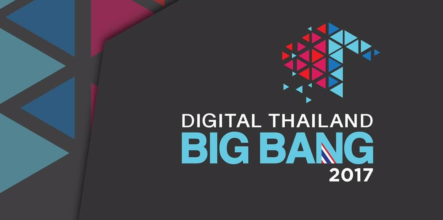 Bigbang Digital - 2